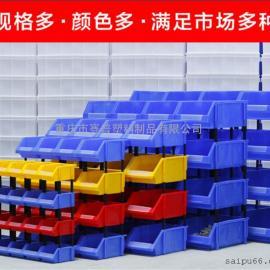 塑料盒 零件盒 日化行业塑料零件盒