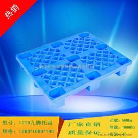 重庆塑料托盘厂家 美美百货仓储托盘1210网格托盘