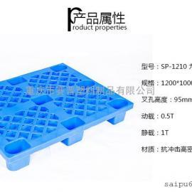 重庆永川区塑料托盘 方形网格托盘1210赛普厂家直销
