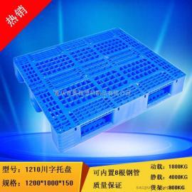 重庆塑料托盘厂家 烟丝周转托盘仓储托盘