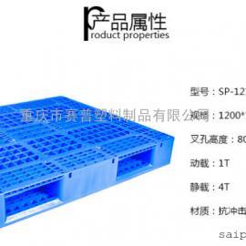 包材仓库地台板哪里有卖 重庆塑料地台板厂家