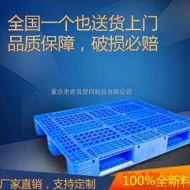 耗材仓库地台板哪里有卖 重庆塑料地台板厂家