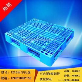 重庆塑料托盘型号 1111田字网格托盘