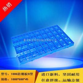 防潮板 重庆塑料防潮板尺寸