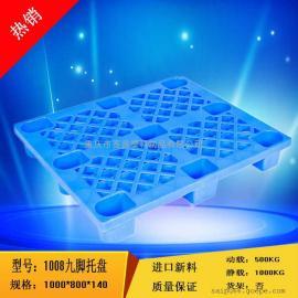 在制品仓库地台板哪里有卖,重庆地台板厂家