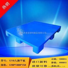 重庆塑料托盘厂家 1210九脚平面托盘叉车垫板