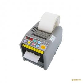 LEISTO自动胶纸切割机ZCUT-9圆盘胶纸机