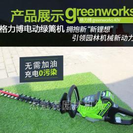 格力博40V充电式绿篱机 电动修剪机 锂电双刃篱笆剪采茶机