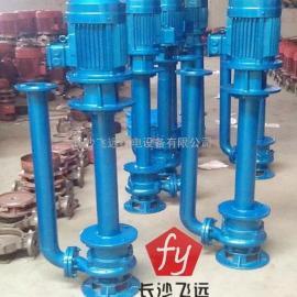 40YW15-30-2.2液下排污泵
