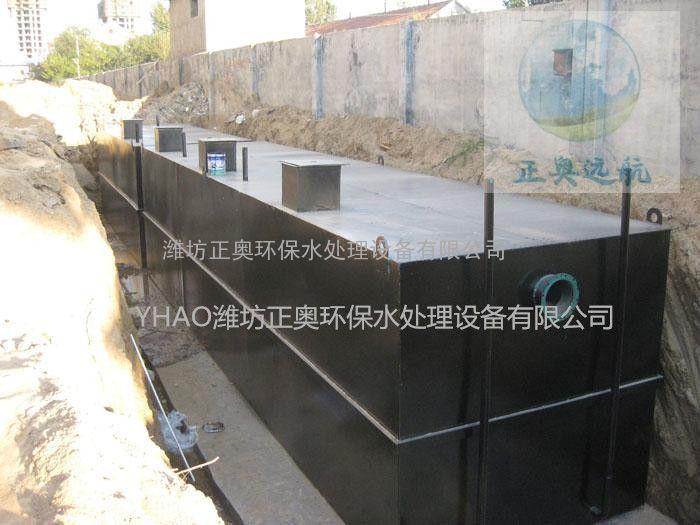 YHAO北京一体化污水处理设备一级标准