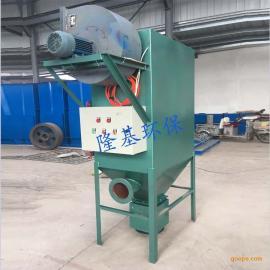 数控等离子切割机烟尘净化器 数控机床用除尘器 滤筒除尘器