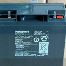 松下蓄电池LC-PD1217ST 厂家直销