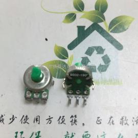 祺泰达R0922塑胶轴电位器,碳膜电位器旋转小型电位器