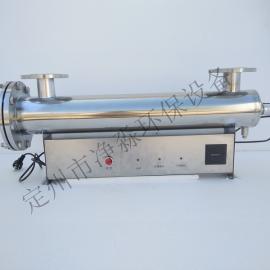 紫外线杀菌器JM-UVC-150手动清洗紫外线消毒器