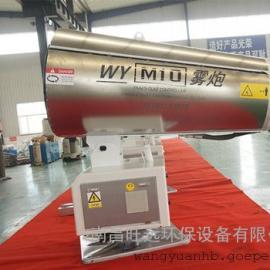 WYM10喷雾机