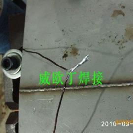 供应威欧丁51低温铜铝焊丝如何焊接铜铝线