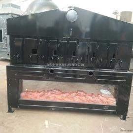方形仿真炭火碳烤四条黑色烤鱼炉UFO烤鱼炉 木炭烤鱼炉烤鱼店烤海