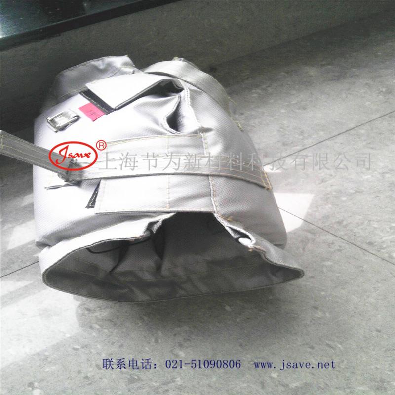 上海节为 截止阀保温套 可拆卸阀门保温套 环保节能保温衣 保温罩