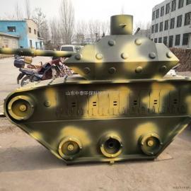 坦克碳烤烤�~�tUFO烤�~�t 木炭烤�~�t烤�~店烤海�r羊排太