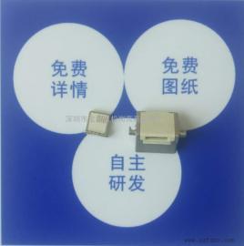苹果公母分体式(IPHONE背夹~苹果公头分开)手机壳专用