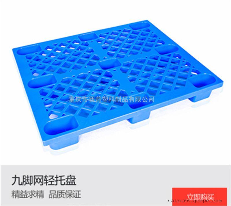 便利店地堆板 贵州塑料地推板厂家
