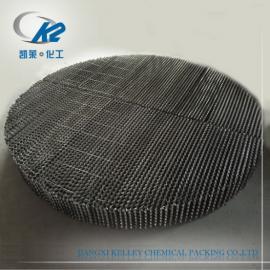 *定做金属孔板波纹填料、陶瓷波纹规整填料、网孔波纹、