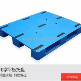 重庆塑料托盘图片 1210川字平面托盘图片