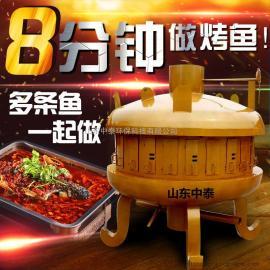 UFO太空舱烤鱼炉 木炭烤鱼炉烤鱼店烤海鲜羊排羊腿炉