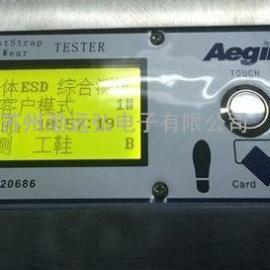 20686数显静电测试仪器