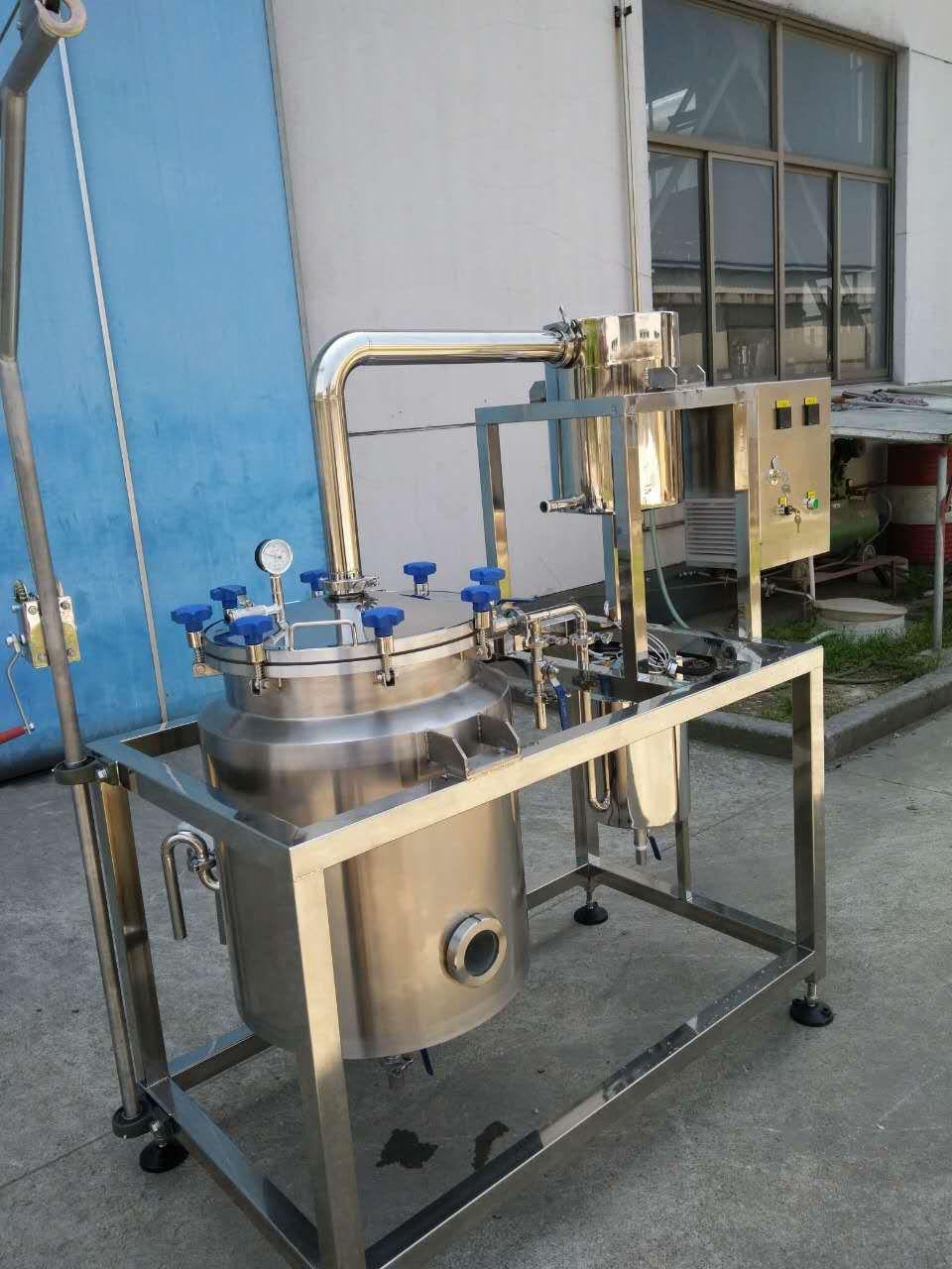 供应中小型共水蒸馏或隔水蒸馏植物色素/精油提取设备