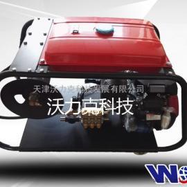 沃力克 150公斤,38L/min管道疏通机 汽油机驱动,性价比高!