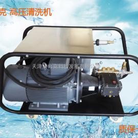 天津沃力克 500公斤高压清洗机 除漆除锈清洗工业设备用!