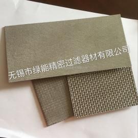 5μm不锈钢烧结网/加厚烧结网/烧结网滤芯