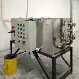 大型油水分离器设备分体机
