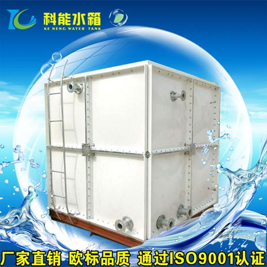 厂家供应装配式玻璃钢水箱 生活饮用水/消防水箱 规格齐全
