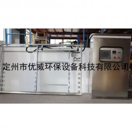优威环保厂家供应北京市自来水厂污水处理明渠式紫外线消毒器