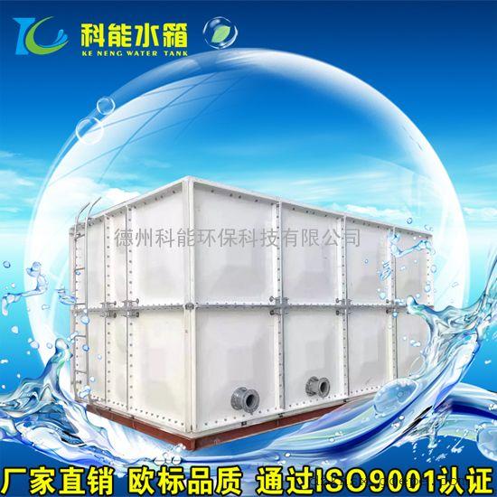 供应科能玻璃钢水箱 工业水箱 使用寿命长