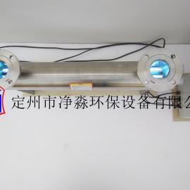 分体式紫外线消毒器JM-UVC-225紫外线杀菌器