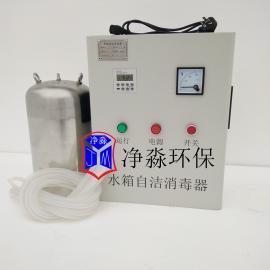 河南WTS-2A内置式水箱自洁消毒器臭氧发生器