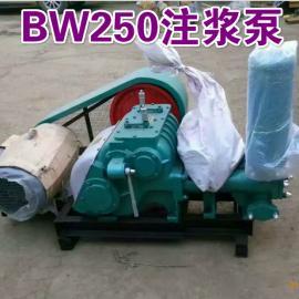 BW250注浆泵顶管注浆设备,顶管注浆设备厂家
