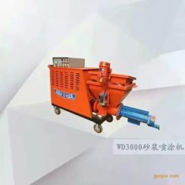 砂浆喷涂机,砂浆喷涂机厂家|质量