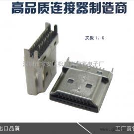 HDMI AM夹板式(1.2-1.6板厚)镀金/镀镍公头