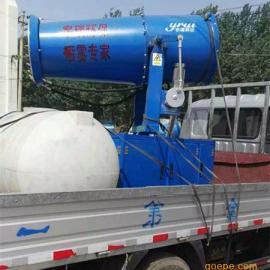 宇瑞环保供应风送式抑尘喷雾机 喷雾打药机 喷雾车 远程射雾器