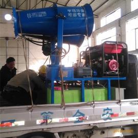 宇瑞供应风送式抑尘喷雾机 喷雾打药机 喷雾车 远程射雾器