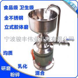 JML型不锈钢卫生型立式胶体磨机