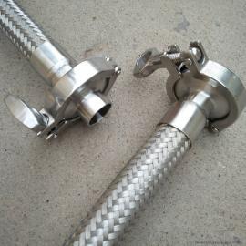 快装卡盘金属软管 食品级不锈钢金属软管开速接头连接