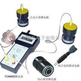 高精度重锤式TOM600表面电阻测试仪