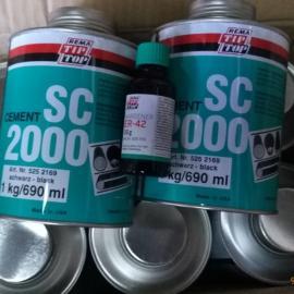 德国正品蒂普拓普sc2000胶水,冷硫化粘接剂