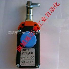 SAT8-1BXLS-3910拉绳传感器|拉线开关