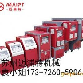 温州涂层机专用电加热导热油系统 油加热机 热媒机